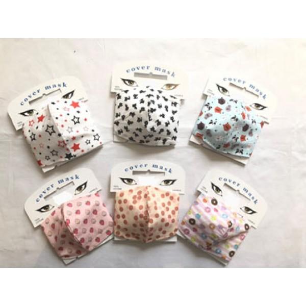 Mascherina in cotone per bambini